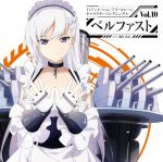 Azur Lane THE ANIMATION - Character Song Single VOL.10 : Belfast OST