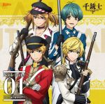 The Thousand Noble Musketeers - Noble Bullet 01 America Dokuritsu Sensou Group OST