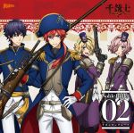 The Thousand Noble Musketeers - Noble Bullet 02 Napoleon Group OST