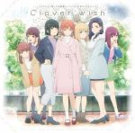 If My Favorite Pop Idol Made It to the Budokan, I Would Die - OP & ED Single - Clover wish / ♡Momoiro kataomoi♡ OST