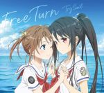 High School Fleet The Movie - Theme Song Single - Free Turn OST