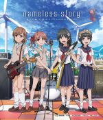 A Certain Scientific Railgun T - ED Single - nameless story OST