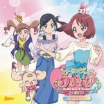 Healin' Good♥Precure - Vocal Album ~Voice of life~ OST