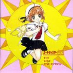 Card Captor Sakura - Best Collection OST