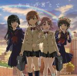 A Certain Scientific Railgun T - ED2 Single - Aoarashi no Ato de OST