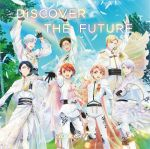 IDOLiSH7 Second BEAT! - OP Single - DiSCOVER THE FUTURE OST