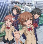 A Certain Scientific Railgun T - OP2 Single - dual existence OST