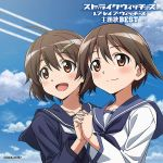 Strike Witches & Brave Witches - Theme Song BEST OST