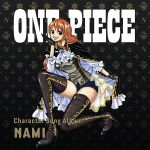 One Piece - Character Song AL Nami OST