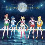 Sailor Moon Eternal The Movie : Eternal Collection OST