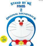 Stand by Me Doraemon 2 OST
