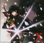 X Clamp OST 1