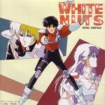 Red Photon Zillion OST : White Nuts