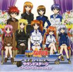 Mahou Shoujo Lyrical Nanoha StrikerS - Sound Stage Vocal Best Collection OST