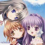 Clannad Movie - Theme Song : Megumeru ~frequency e Ver.~ OST