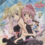 Shugo Chara! - Character Song Album Best OST