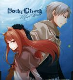 Spice and Wolf II - ED Single - Perfect World OST