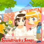 2x2 Shinobuden - Soundtrack and Songs OST