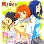 Mai Hime - Fuuka Academy Broadcast Club Single - Parade OST
