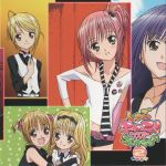 Shugo Chara! - Character Song Collection CD 2 OST