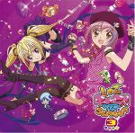 Shugo Chara! - Character Song Collection CD 3 OST