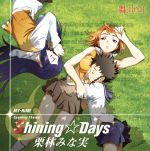 Mai Hime - OP Single - Shining Days OST