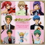 La Corda d'Oro : Primo Passo - Classical Collection ~2nd Selection~ OST