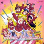 Sailor Moon Sailor Stars ~Merry Christmas~ OST