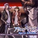 Aquarian Age - Sign for Evolution - Sphere Vol.6 : Influential Mind Breaker OST