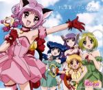 Tokyo Mew Mew - Insert Song Single - Glider OST