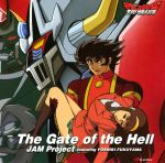 Mazinkaiser - Shitou! Ankoku Dai Shougun - OP & ED Single - The Gate of the Hell / Senshi Yo Nemure OST