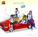 Prince of Tennis - ED4 Single - White Line OST