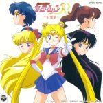 Sailor Moon R - Music Collection OST