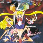 Sailor Moon R - Movie Music Collection OST