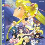 Sailor Moon S - Movie Music Collection OST