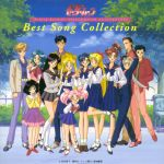 Sailor Moon Sailor Stars - Best Song Collection OST