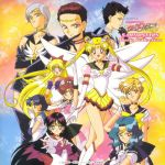 Sailor Moon Sailor Stars - Music Collection Vol.1 OST