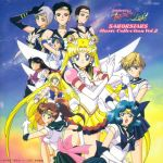 Sailor Moon Sailor Stars - Music Collection Vol.2 OST