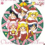 Sailor Moon SuperS - Christmas For You OST