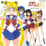 Sailor Moon R - Mirai he Mukatte OST