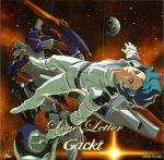 Mobile Suit Zeta Gundam : A New Translation - ED3 & ED4 Single - Love Letter / Dybbuk OST