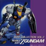 Mobile Suit Zeta Gundam OST 2