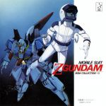 Mobile Suit Zeta Gundam OST 3