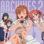 To Aru Kagaku no Railgun - Archives 2 OST