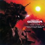 Mobile Suit Gundam - 08th MS Team OST 3 : Recorded in PLAHA