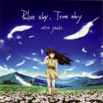 Tears To Tiara - ED1 Single - Blue Sky, True Sky OST