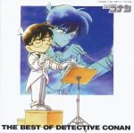 Detective Conan - The Best of 1 OST