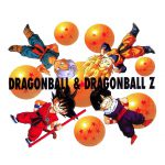 Dragon Ball & Dragon Ball Z - The Complete Collection OST