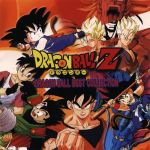 Dragon Ball Z - Best Collection OST