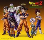Dragon Ball Z - Complete BGM Collection OST